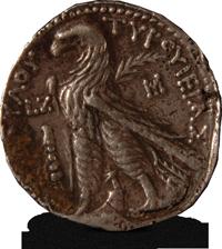 Moneta-Siclo-di-Tiro-GaroNalbandian-DSC_0218