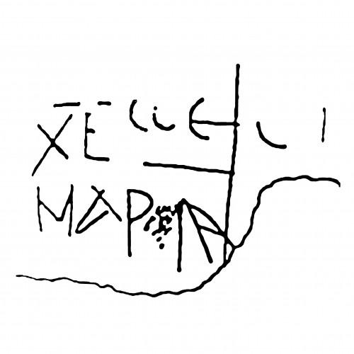 El grabado de Χαίρε, Μαρία