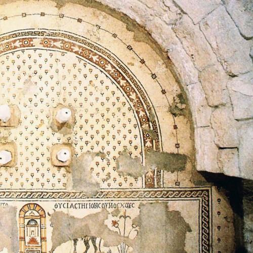 Mosaicos del Monte Nebo, siglos VI-VII